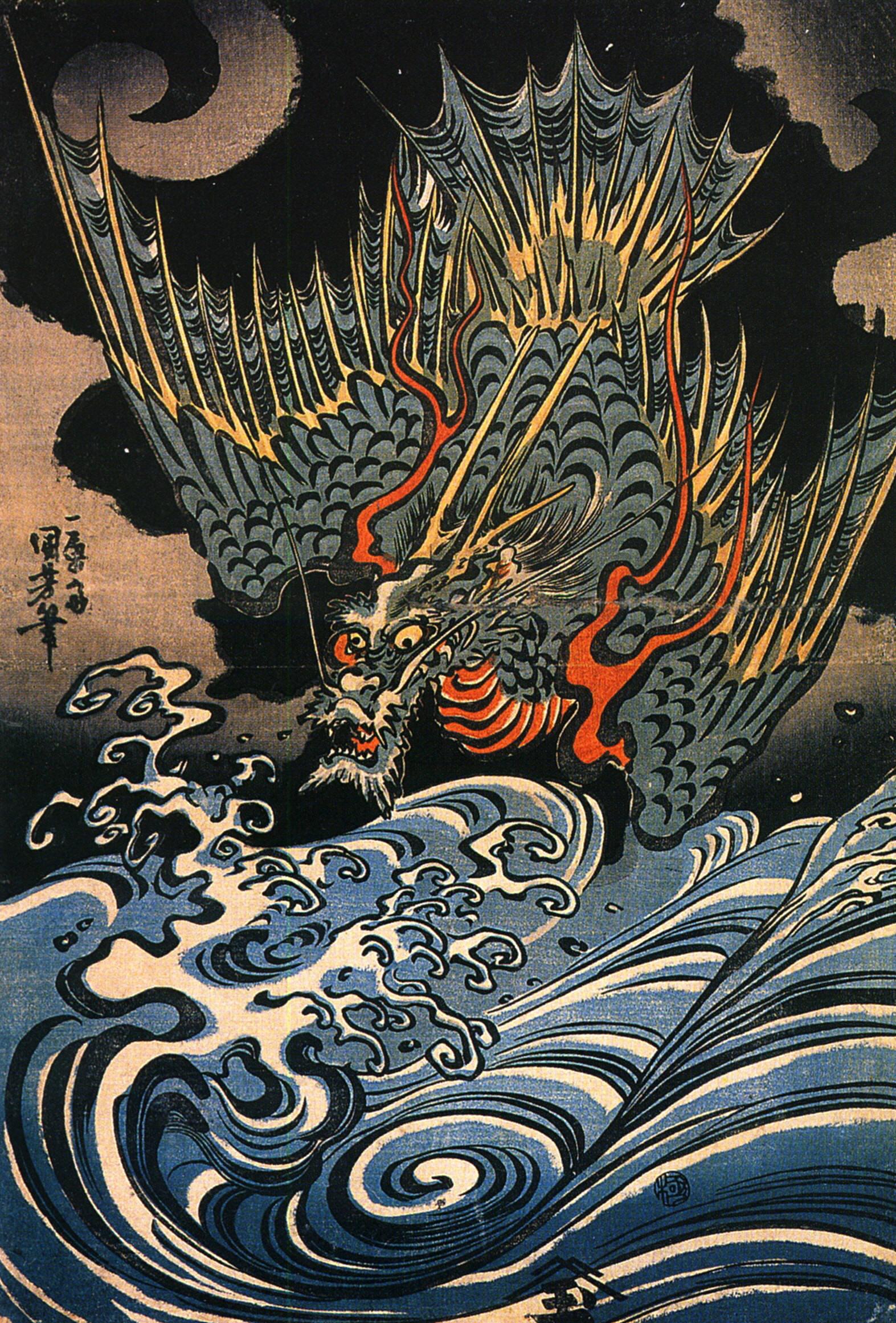 Kuniyoshi_Utagawa,_Dragon_2